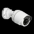 D-Link Kamera - DCS-4705E - Vigilance, 100MbitLAN, 5 MP, WDR,  2560x1920, Vandálbiztos, vízálló, kültéri mini Bullet