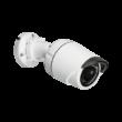 D-Link Kamera - DCS-4701E - Vigilance 2 MP Full HD 1440x1080 Wired POE Fix Kültéri Mini Bullet