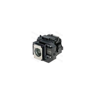 EPSON Projektor Izzó EB-S7/X7/W7/S72/X72, EB-S8/X8/W8